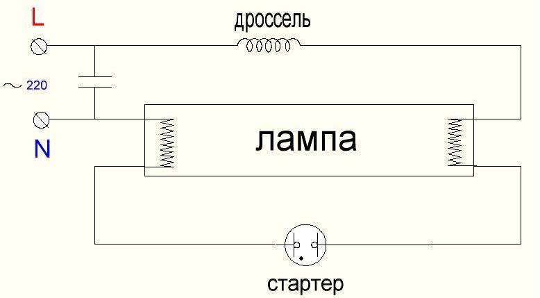 Схема подключения ламп при